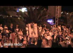 Skala radio - Povorka XIV Internacionalnog ljetnjeg kotorskog karnevala 2015.
