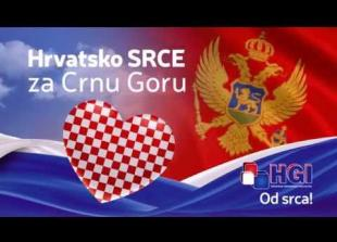 Hrvatsko SRCE za Crnu Goru -  HGI Od srca! Press -16. 09. 2016