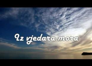 Adventska izložba umjetničkih fotografije 'Iz vjedara mora' Boke kotorske, u Zagrebu, 21. 12. 2014.